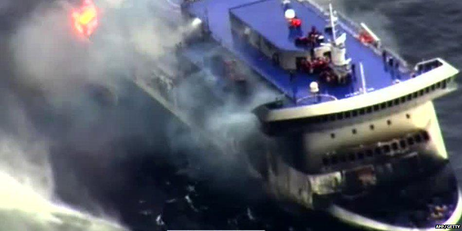 Death toll from #NormanAtlantic ferry fire reaches 5 as more bodies found - Greek officials http://t.co/7s1DMBlD2f http://t.co/gWpwB5h7QN