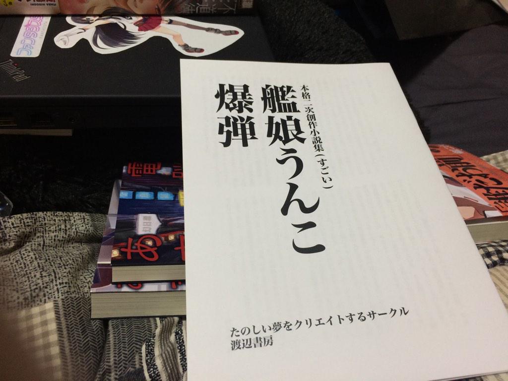 今日手に入れた本でぶっちぎりにヒドイのがこれ http://t.co/ENOewU9got