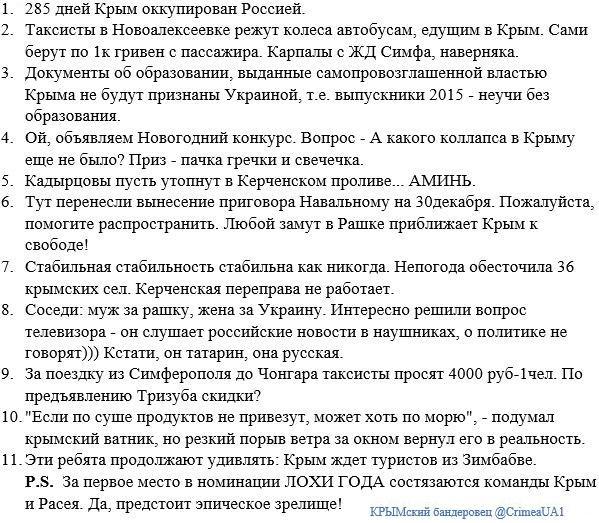 Украинцы хотят безопасности: осталось всего 20% граждан, выступающих против вступления в НАТО, - опрос - Цензор.НЕТ 9501