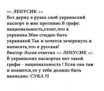 """РФ формирует 38-ой """"путинский гумконвой"""" для Донбасса - Цензор.НЕТ 14"""
