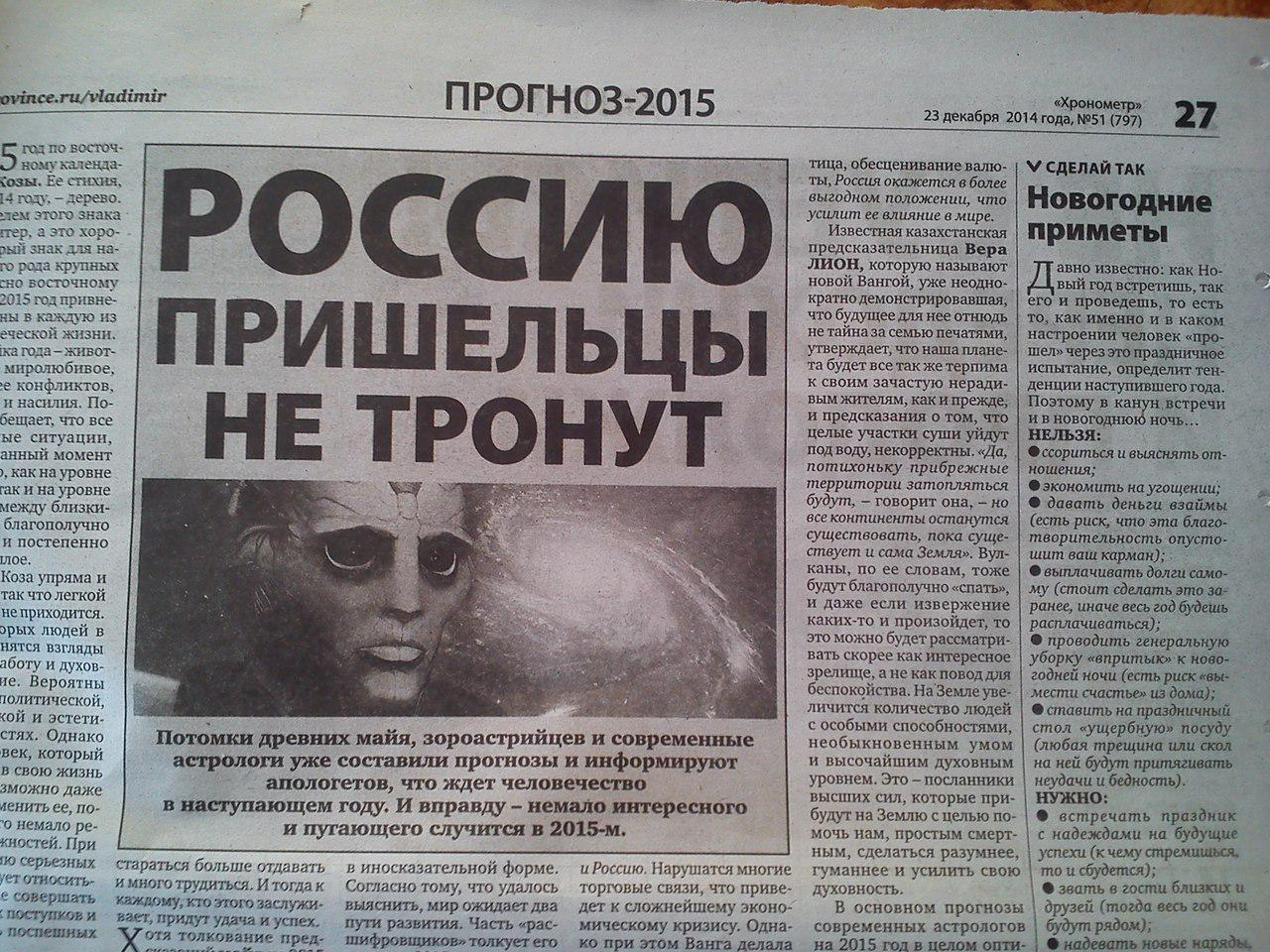 ГПУ предъявила обвинения экс-министру доходов и сборов Клименко - Цензор.НЕТ 8864