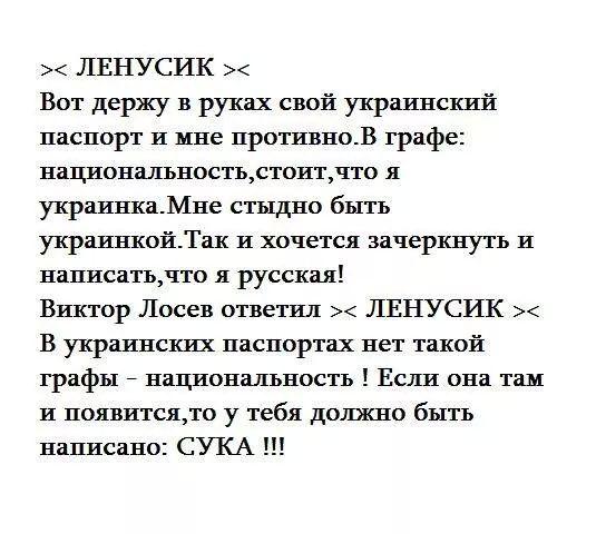 Террористы шесть раз обстреляли позиции украинских воинов, - штаб АТО - Цензор.НЕТ 9011