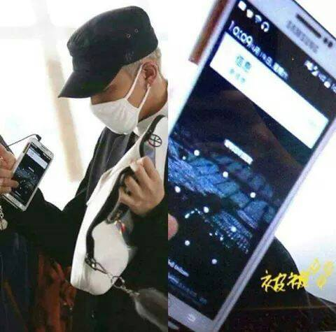 Kpop World Ina On Twitter So The Owner Of The Phone With Exo S