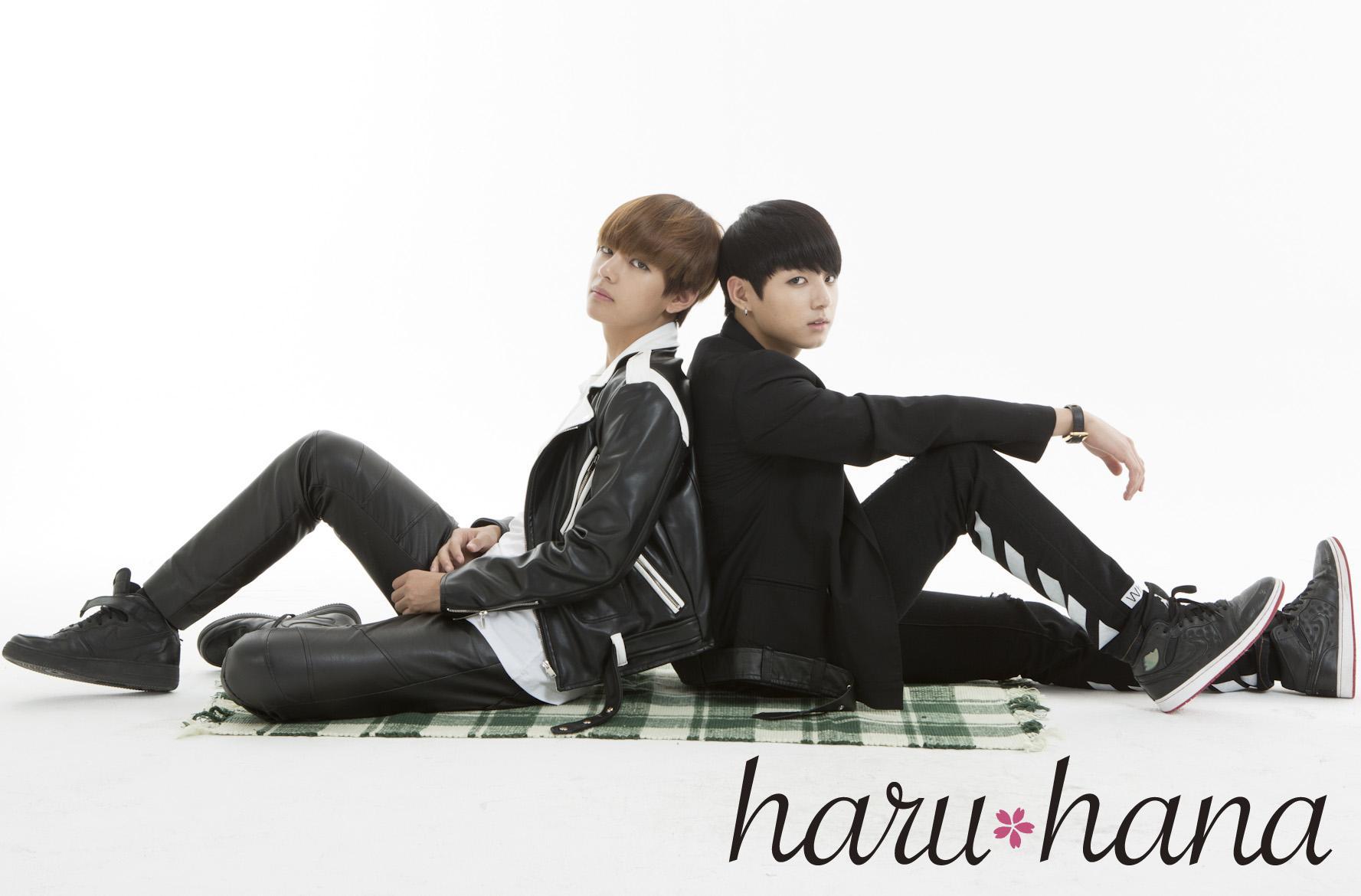 Picture SugaV amp Jungkook at Haru Hana twitter 141230 : B6E5oKVCUAAjWP from btsdiary.com size 1777 x 1170 jpeg 118kB