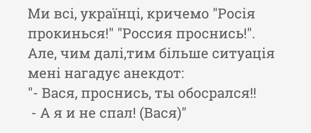 Падение режима Путина возможно уже в 2015 году, - российский профессор Зубов - Цензор.НЕТ 5650