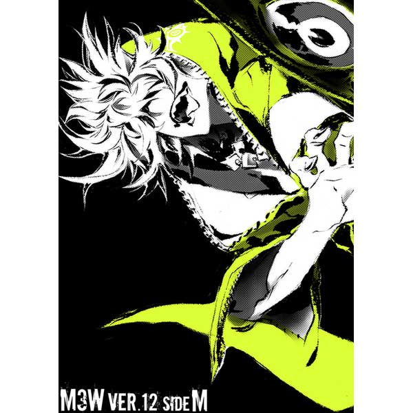 【通販】年の一度のお楽しみッ!三輪士郎氏のC87新刊『m3w ver.12 sideM』注文受付開始!こちらはモノクローside!http://t.co/nDwmoVO2Gq http://t.co/EZ0OsRuurA