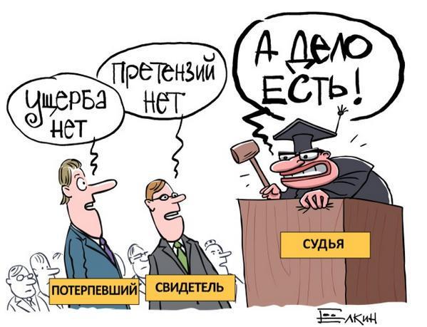 Приговор Навальному негативно отразится на российской экономике, - эксперты - Цензор.НЕТ 2335