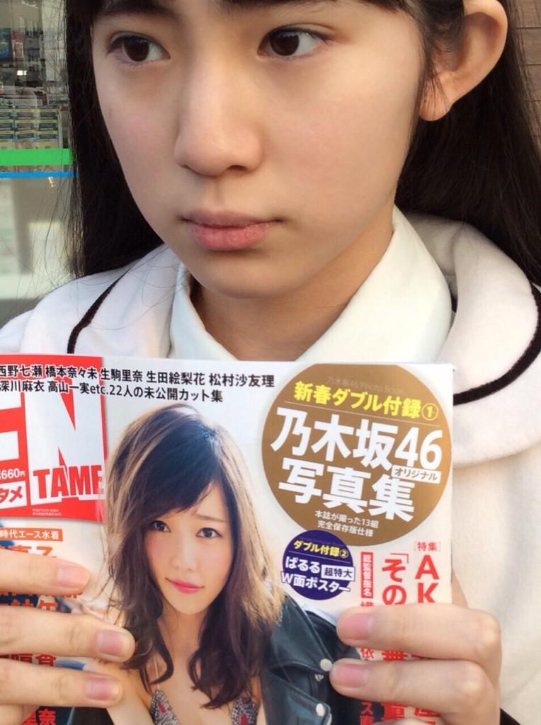 顔の肌がきれいな蒼波純さん