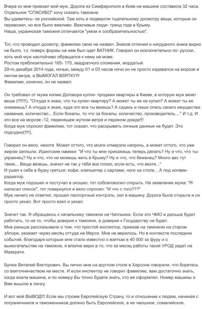 Украинцы хотят безопасности: осталось всего 20% граждан, выступающих против вступления в НАТО, - опрос - Цензор.НЕТ 8772