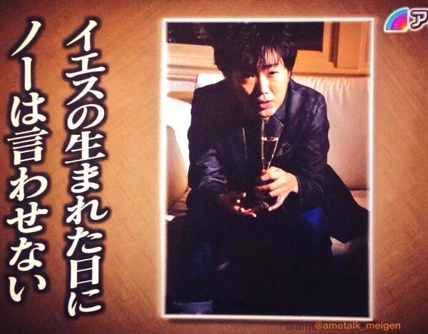 【実況・感想】 恋仲 8話-i-45-0