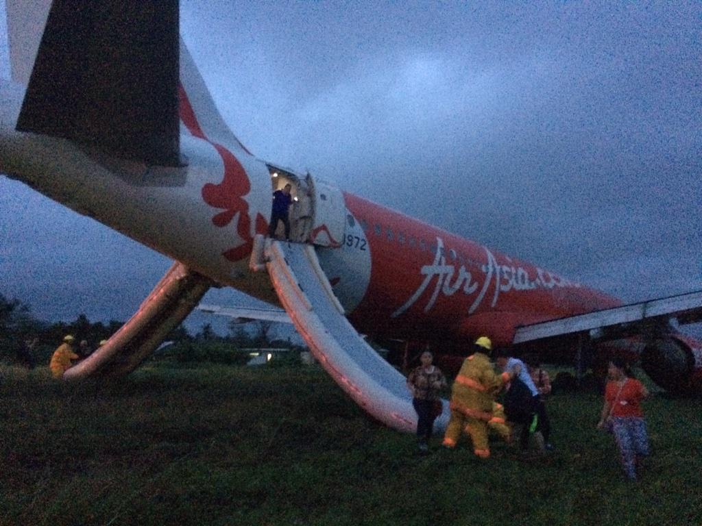 AirAsia Zest Airbus A320 ran off runway at Kalibo, Philippines http://t.co/UBpt6ZQ5U1 https://t.co/ZEMxPey9iq