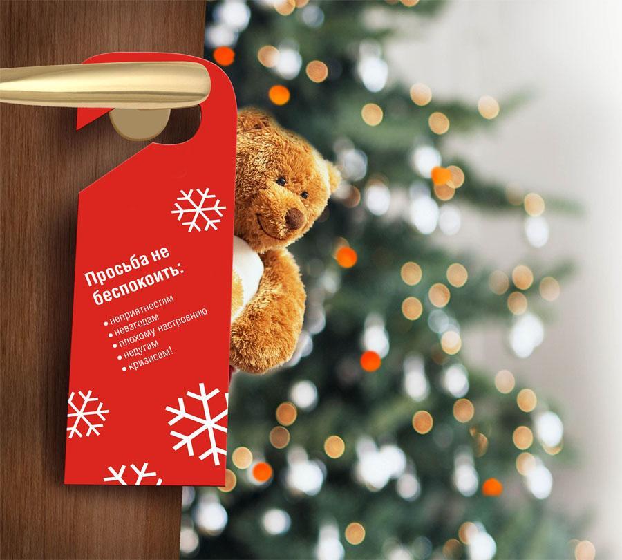 Новогодние открытки отель