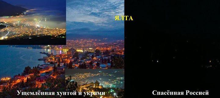 Вряд ли Крым превратится в серую зону, - Яценюк - Цензор.НЕТ 9090