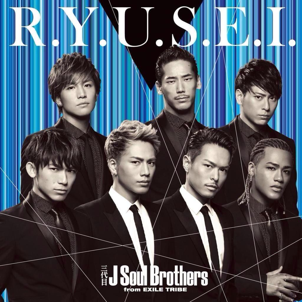 EXILE TRIBE HAPPY! (@gumovubohiwy) | Twitter