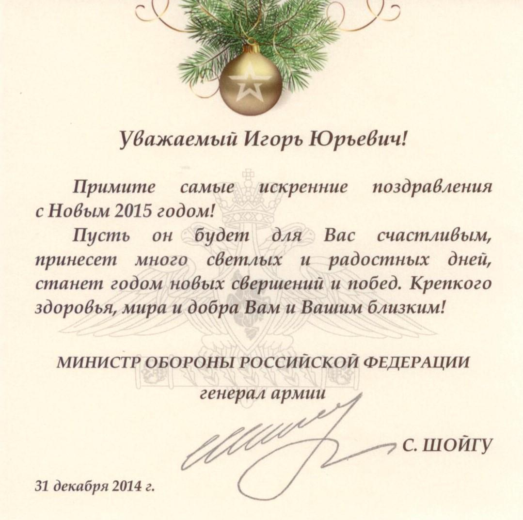 Поздравления с новым годом от губернатора области