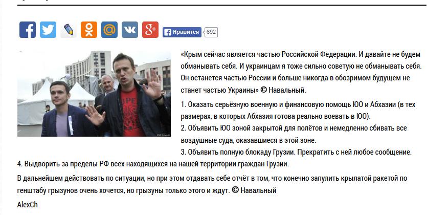 В Москве полиция задержала активистов, которые провели ночь на Манежной площади - Цензор.НЕТ 8608
