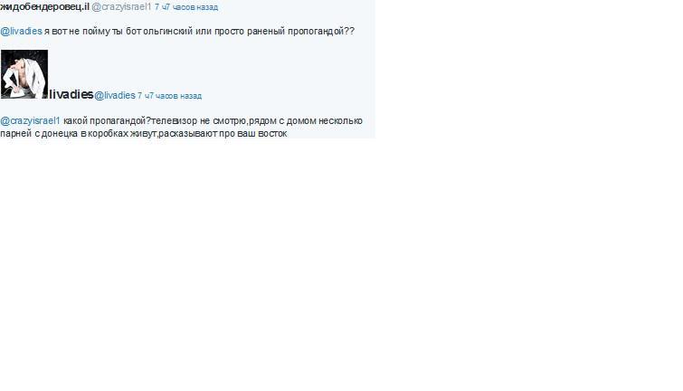 """""""У боевиков появилось 11 новых танков. Постоянно подъезжают новые люди в камуфляже"""", - украинские бойцы готовятся к неприятным сюрпризам от террористов - Цензор.НЕТ 671"""