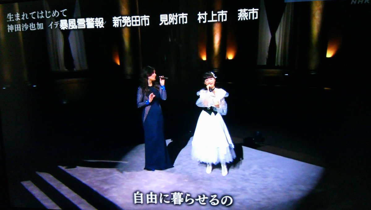 【悲報】アナ雪、雪を呼び込む http://t.co/GIyZCRXFCO