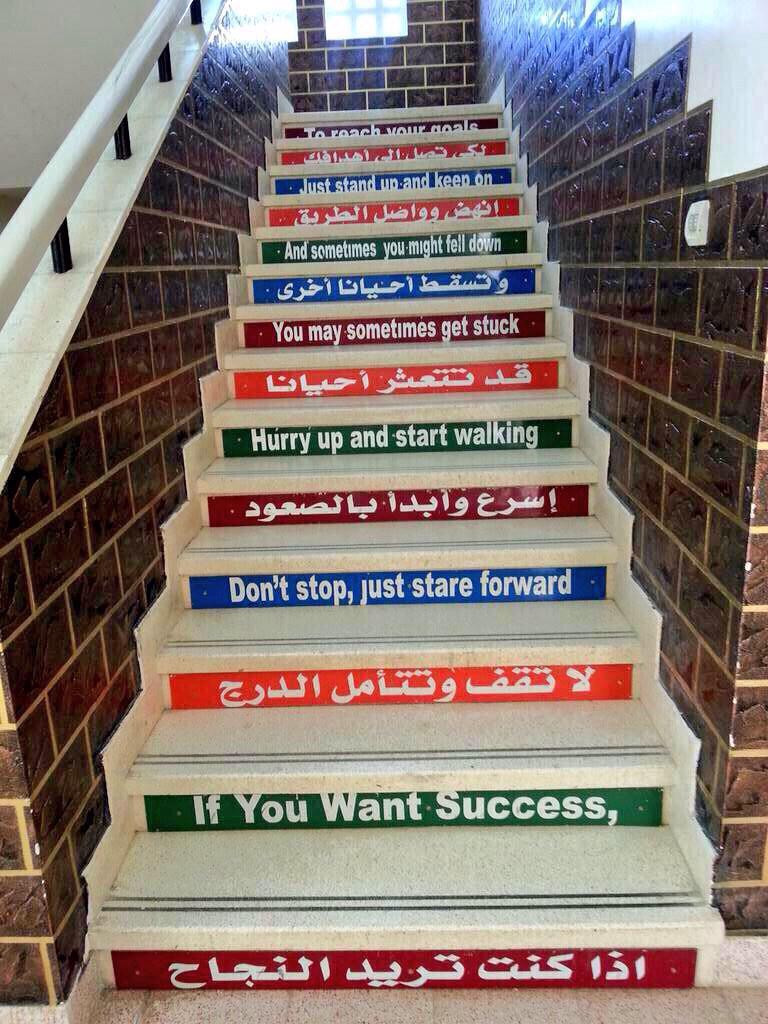 تعلم الانجليزية On Twitter صورة رائعة لـ مدرسة عمانية تضع عبارات