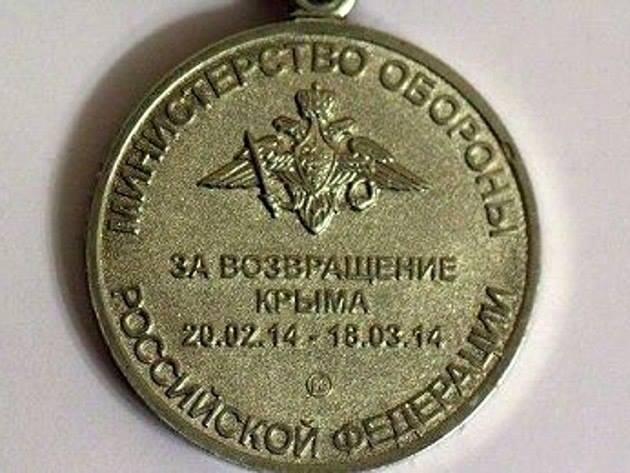 Сегодня в Луганске состоится встреча представителей генеральных штабов Украины и РФ, - ОБСЕ - Цензор.НЕТ 2128