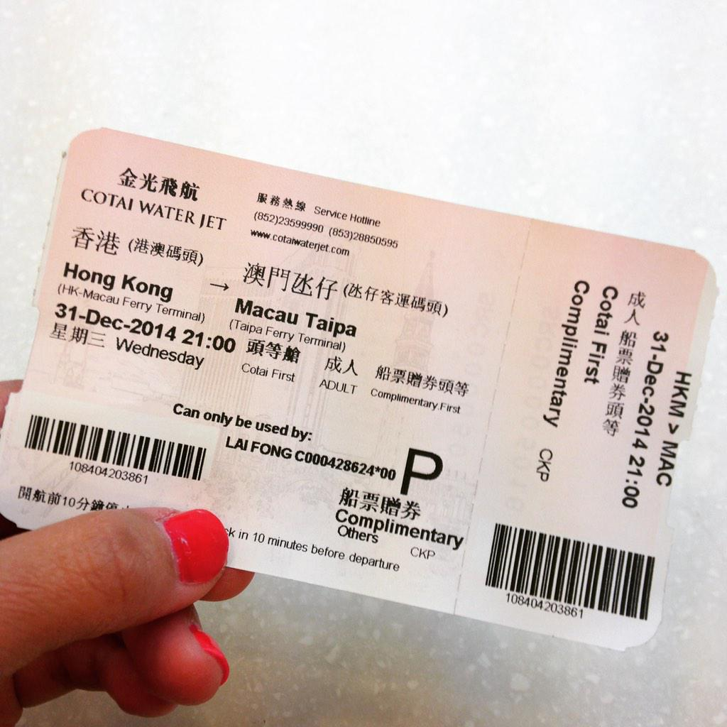 Cotaijet Hashtag On Twitter Tiket Ferry Round Trip Hongkong Macau This Media May Contain Sensitive Material Learn More