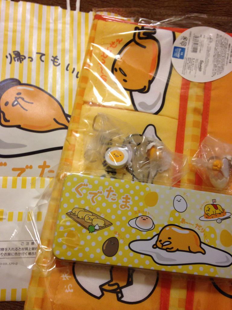 與儀由美子 on Twitter \u0026quot;とりあえず東京駅で買ったぐでたまグッズ♥  やっとでぐでたまがちゃできたー🌟あと2種類かぁ\u2026今日キンキグッズ買い終えて時間あったらまた行