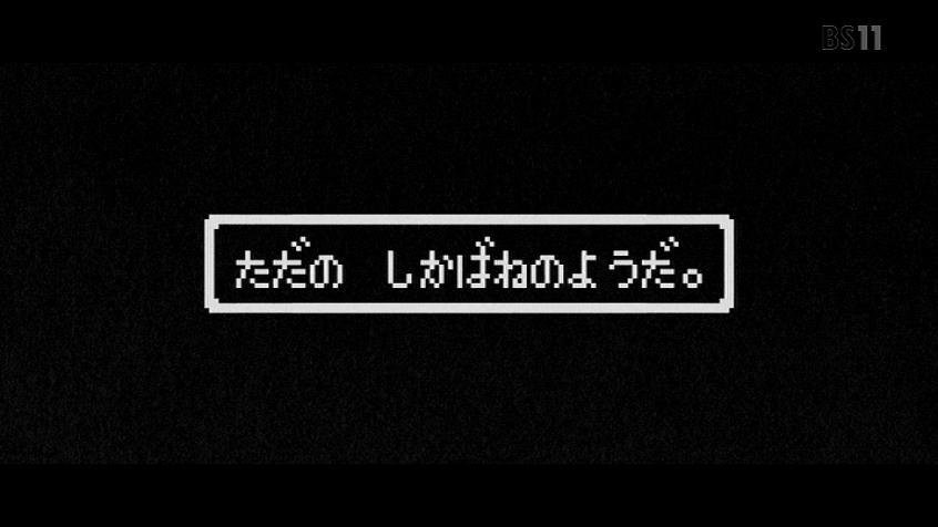 返事がない #BS11 #monogatari http://t.co/0nlpIHYg3A