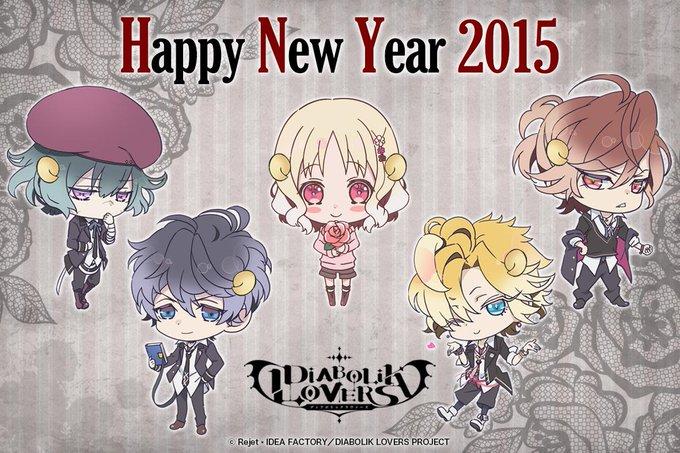 Новогодние поздравления из мира аниме