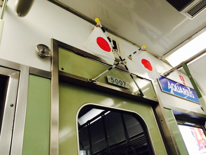 元旦の電車‼️日本の鉄道はこうあるべき‼︎素晴らしい。 http://t.co/RrXEDGyO1k