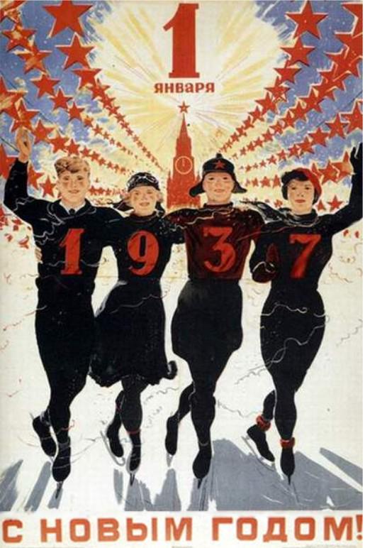 На Софийской площади Киева официально началось празднование Нового года - Цензор.НЕТ 2123