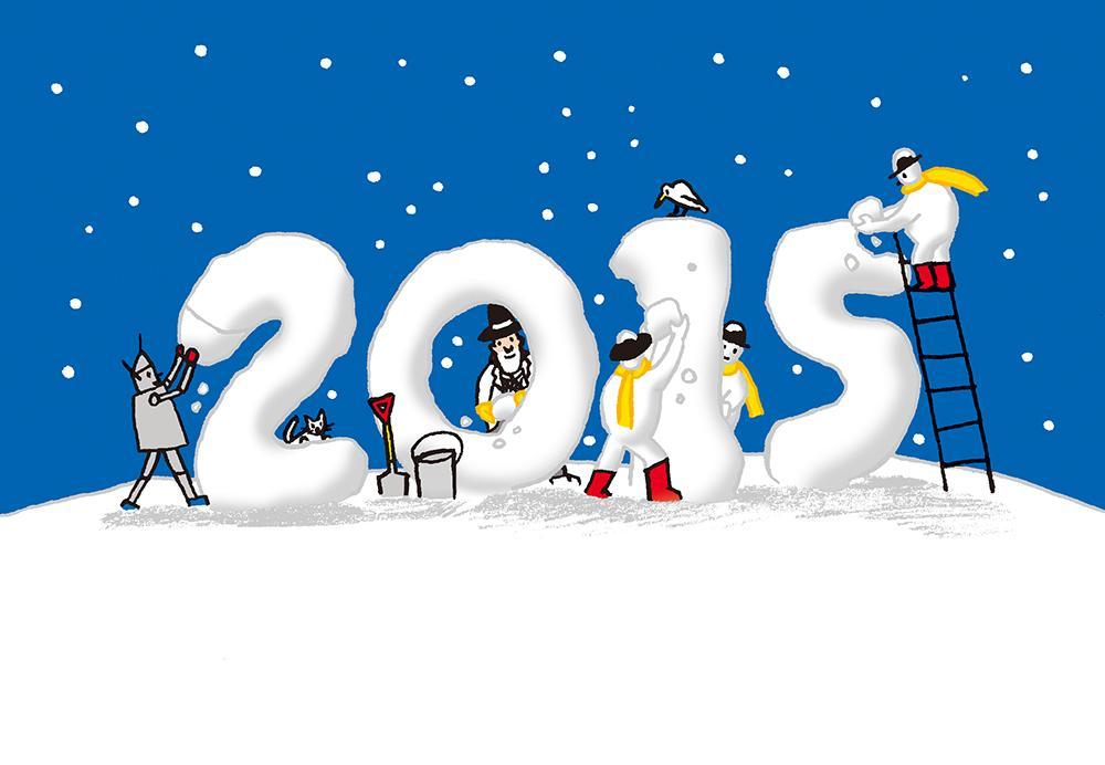 今年もヨロシク。 http://t.co/5tAoZsQ9kN