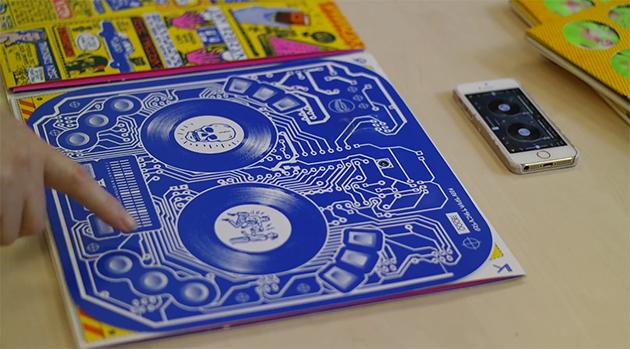 Interactive @DJQbert album artwork doubles as a DJ controller http://t.co/CXYEhc1CHd @engadget http://t.co/EnZg2nhKb4