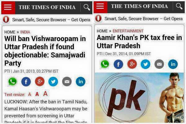 The same Samajwadi Party considered banning #Vishwaroopam few years ago. Should have made it tax-free like #PK No? http://t.co/XyhGECNtON