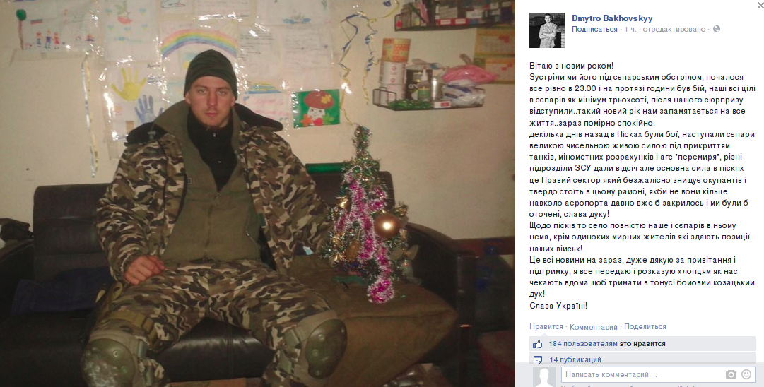 """Гройсман: """"Децентрализация сделает Украину сильной"""" - Цензор.НЕТ 5008"""
