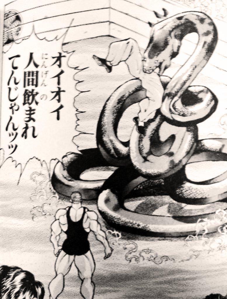 ゲーム探偵198X【鯨武 長之介】 ...