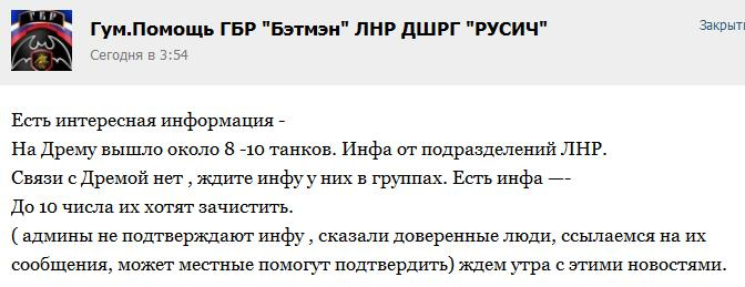 Украинские воины задержали одного из лидеров террористической банды, орудовавшей на Луганщине - Цензор.НЕТ 7531
