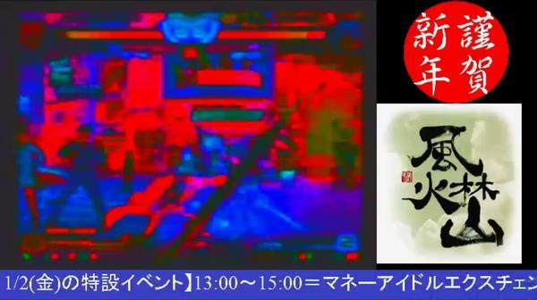 """【CHAOSCODE】中野TRFの特大対戦格闘ゲームイベント「カオスコード・ニューサイン・オブ・サーモグラフィ Ver1.00(バーチャルボーイ版) """"なんでもあり大会""""」配信中("""