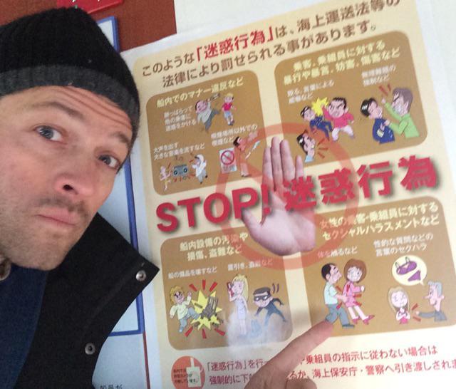 Le Twitter de Misha #3 - Page 9 B6UdKy7IgAALiGT