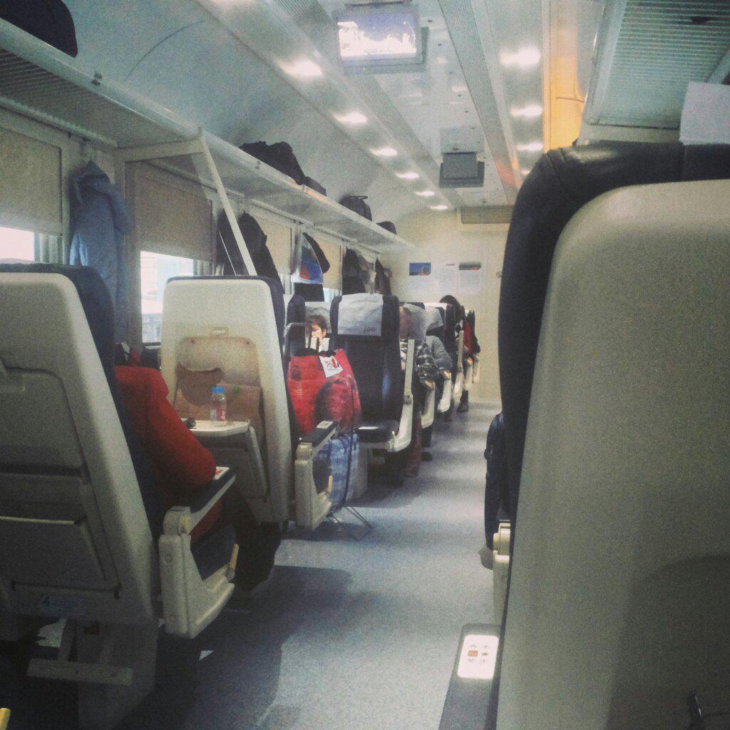 045 поезд воронеж москва