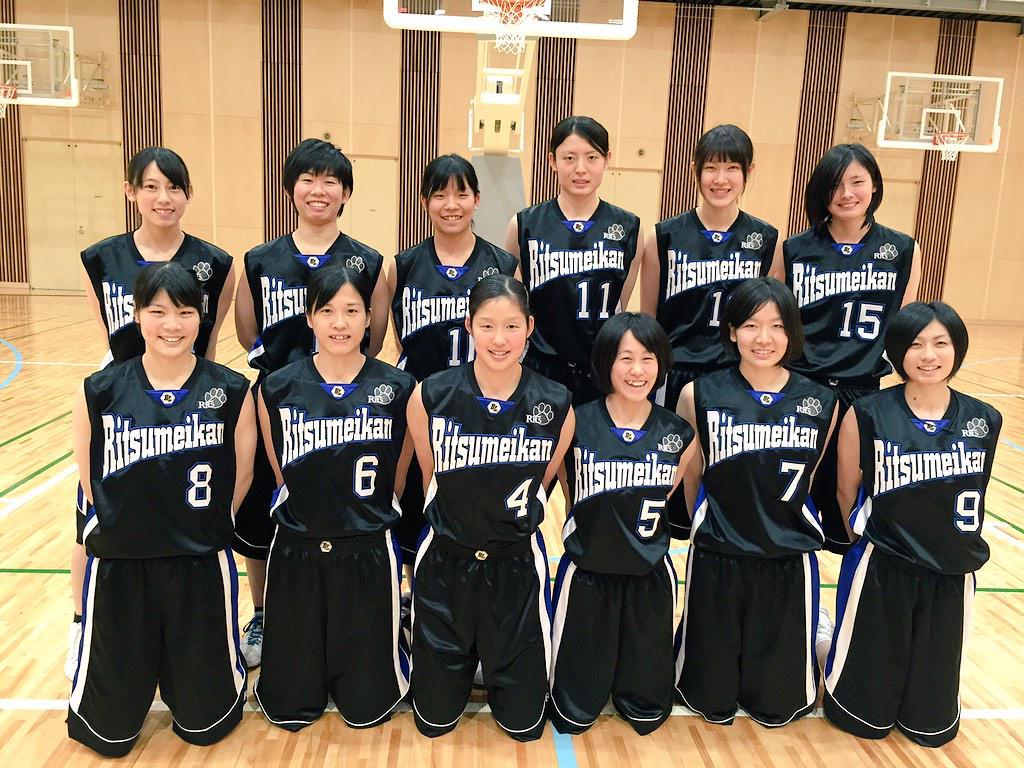 立命館大学体育会女子バスケット...