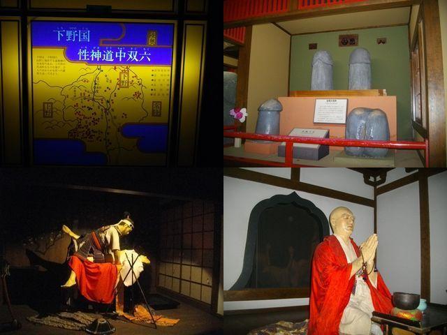 【鬼怒川秘宝殿最終日2】これだけ地元の歴史風俗をドラマティックに取り上げている施設も珍しいと思いますが、それに対して、栃木県や日光市、また地域住民からは大切にされていたのか。釣り合わないように思えてなりません。性愛こそ人間の姿なのに…