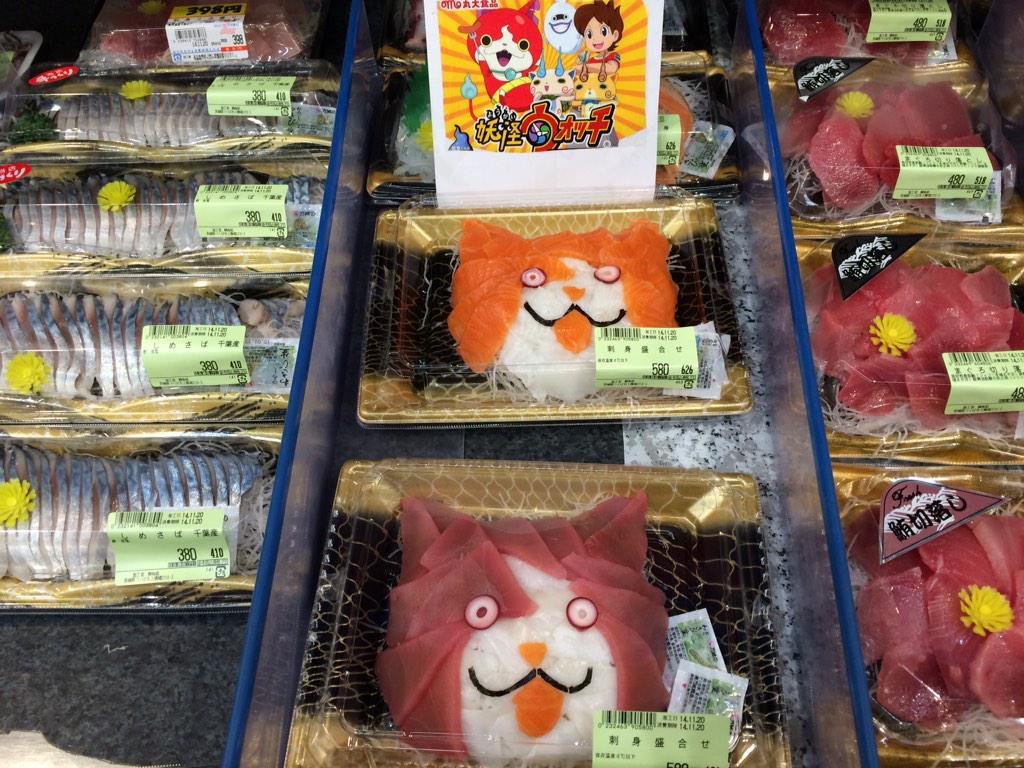 つくばの某スーパーで売っていたので激写。 pic.twitter.com/XzfTUMIeqX