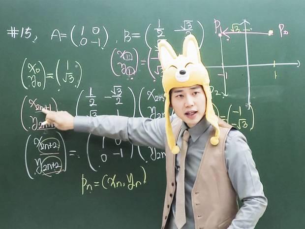 Corsi di Matematica online in internet