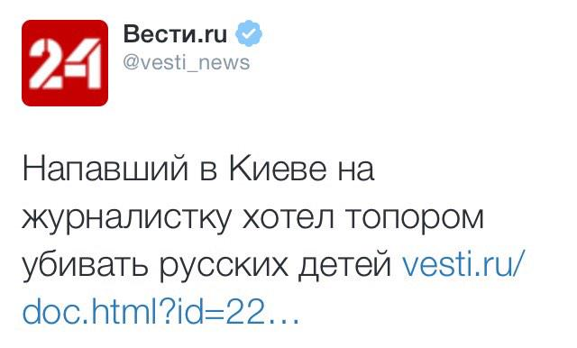 """""""Бандиты носят шевроны с нашей маркировкой. Не исключаю, что кто-то пытается дискредитировать полк"""", - командир """"Днепр-1"""" Вячеслав Печененко - Цензор.НЕТ 5768"""