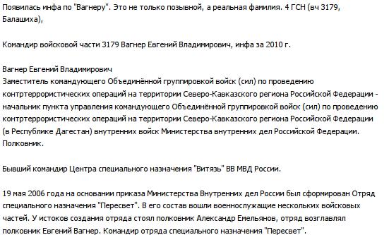 Турчинов сегодня работает в зоне АТО - Цензор.НЕТ 1779