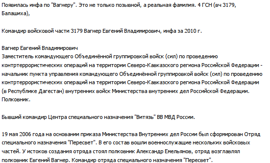 Турчинов сегодня работает в зоне АТО - Цензор.НЕТ 4478