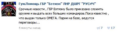 """Некоторые """"деятели """"ЛНР"""" до сих пор получают украинские пенсии, - Москаль. - Цензор.НЕТ 8219"""