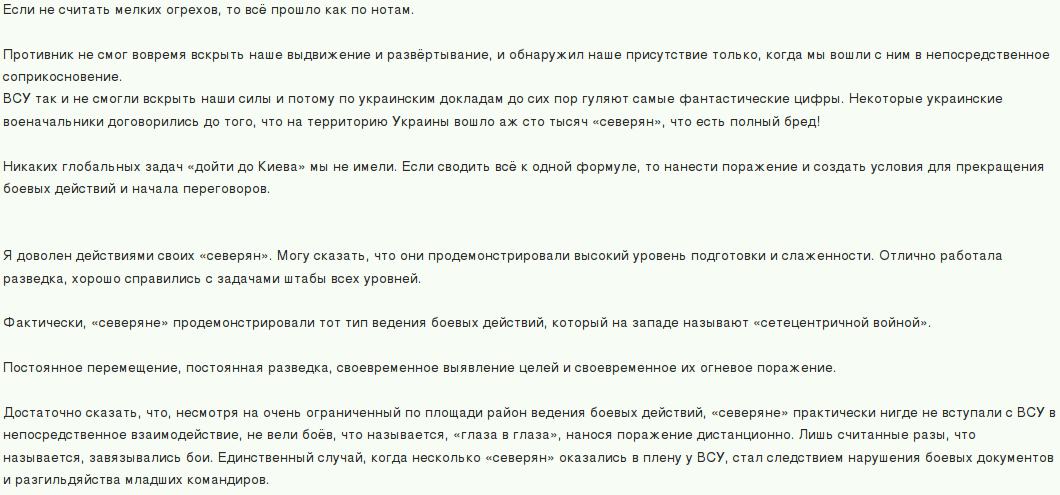Турчинов сегодня работает в зоне АТО - Цензор.НЕТ 5692
