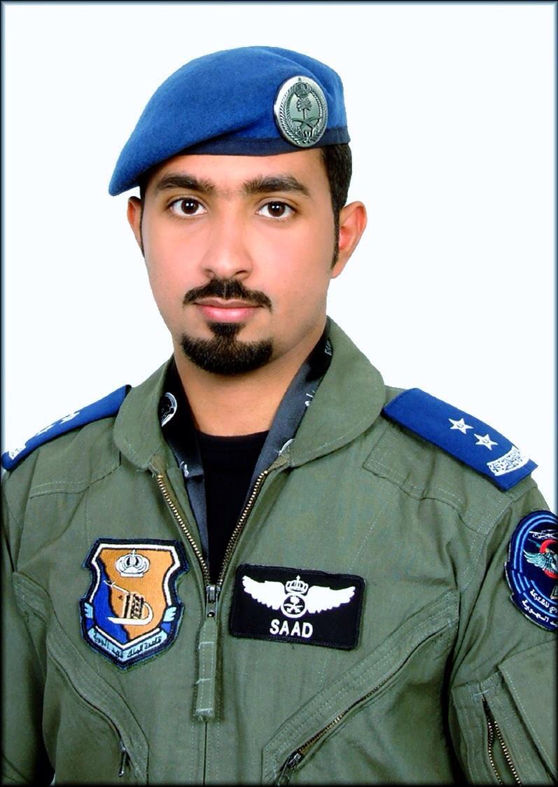 نُبارك للشريف / سعد بن أحمد العضيدان ترقيته إلى رتبة نقيب طيار
