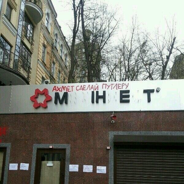 """Луценко пообещал не исключать """"воинственных популистов"""", голосующих вразрез с фракцией - Цензор.НЕТ 6809"""
